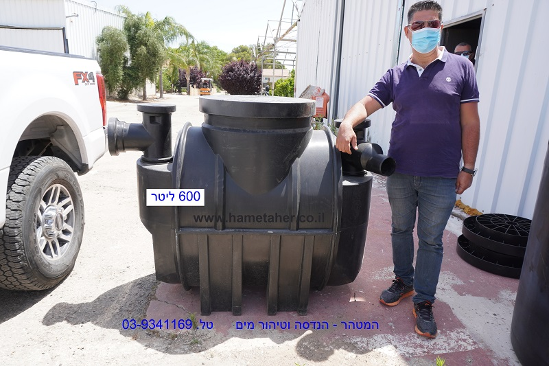 Septic Tank 600 liters Atrob Picture hametaher